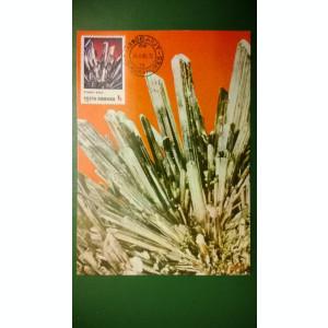 Maxima Flori de mina - Stibina