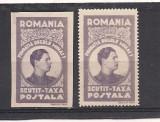 No(9)timbre-Romania 1947-Fundatia Regele Mihai Scutit de taxa postala
