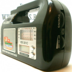 Radio cu ceas Waxiba si Lanterna Proiector alimentare priza si baterii