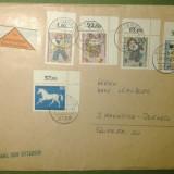 Plic Circulat Sittensen 2 serii Deutsche Bundespost Berlin