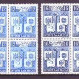 1940 l.p. 137 bloc de 4 conditie perfecta - Timbre Romania