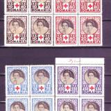 1945 l.p. 165 bloc de 4 conditie perfecta - Timbre Romania