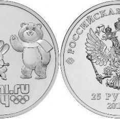!!! RUSIA - 25  RUBLE 2012 = MASCOTELE JOCURILOR OLIMPICE SOCI  2014 - UNC, Europa