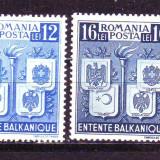 1938 l.p. 123 conditie perfecta - Timbre Romania
