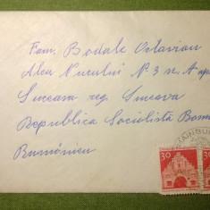 Plic Circulat Germania - Suceava - Timbre Deutsche Bundespost