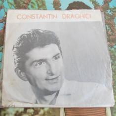 CONSTANTIN DRAGHICI , VINIL