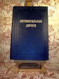 V. F. Babkov - Autostrazi (Rusa)