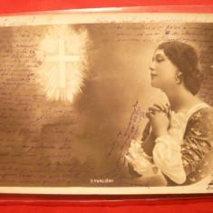Ilustrata Cavalieri circ.Spic de Grau 5 Bani verde, stamp.violeta Tunari- F.Rara! - Carte Postala Muntenia 1904-1918, Circulata