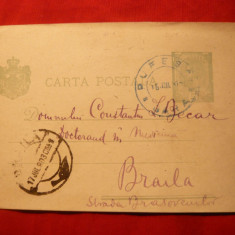 Carte Postala 5 Bani verde Spic de Grau marca fixa, stamp.verde Pufesti Gara -F.Rara! - Carte Postala Romania 1904-1918, Circulata, Printata