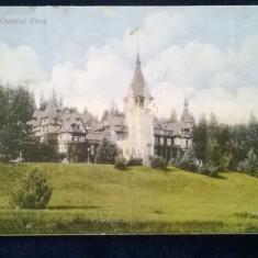 Sinaia - Castelul Peles - circulata