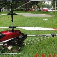 MEGA ELICOPTER R/C PROFESIONAL, TELECOMANDA FULL, 3.5 CANALE, KIT COMPLET. 84 CM. - Elicopter de jucarie
