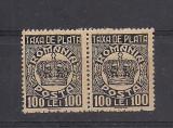 No(09)timbre-Romania 1946 -Taxa de plata -COROANA-deparaiate, Nestampilat