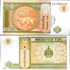 MONGOLIA- 1 TUGRIK 2008- UNC!! - bancnota asia