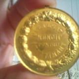 Carol I ca rasplata a muncii pentru invatamint aurita superba perfecta - Medalii Romania