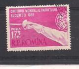 No(3)timbre-Romania 1958-L.P.451- Criteriul Mondial al Tineretului la scrima -serie stampilata