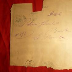 Plic spec.pt.ziare, stamp.cu nava albastra Tataru plasa Balta jud.Braila 1896