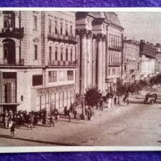 Arad - bulevardul Republicii - circulata 1953 - Carte Postala Crisana dupa 1918