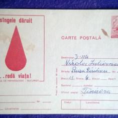 Centru de Hematologie - Bucuresti - Intreg Postal - Scris - Necirculat