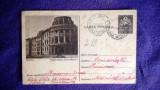 "Craiova Colegiul Popular ""Nicolae Balcescu"" - Intreg postal - Circulat"