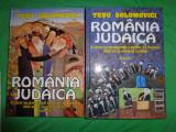 Romania Judaica o istorie neconventionala a evreilor din Romania/2000 de ani de existenta continua(2 volume)-Tesu Solomovici, Alta editura