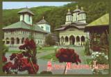 Carte postala CP GJ010 Lainici - Sfanta Manastire Lainici - necirculata