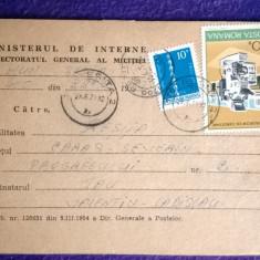 Instiintare emisa de Ministerul de interne-Inspect Gen al Militiei-circulat '79