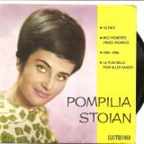 Pompilia stoian vinil vinyl single ep