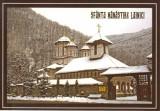 Carte postala CP GJ009 Lainici - Sfanta Manastire Lainici - necirculata
