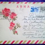Plic circulat Recomandat-Par avion-Intreg postal+timbre CCP - Motiv flora tip 2