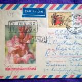 Plic circulat Recomandat ; Par avion - Intreg postal + timbru CCP - Motiv Flora