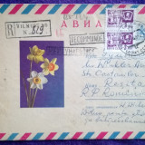 Plic circulat Recomandat-Par avion - Intreg postal + 2 timbre CCP - Motiv Flora