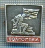 803 INSIGNA  - VOLGOGRAD -URSS -scriere chirilica - militara -starea care se vede