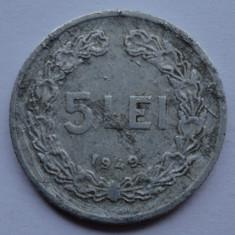 5 lei 1949 - 2 - EROARE depuneri material - Moneda Romania