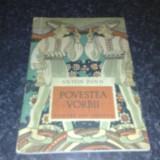 Anton Pann - Povestea Vorbii - 1973 - Carte de povesti