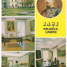 Carte postala(ilustrata)-IASI-Muzeul Unirii - Carte Postala Moldova dupa 1918, Necirculata, Printata