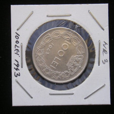 CMR1 - 100 LEI 1943 - Moneda Romania