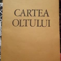CARTEA OLTULUI -GEO BOGZA