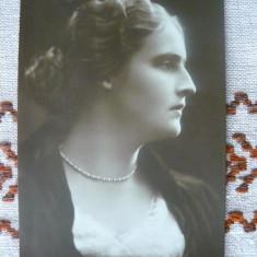 A. S. R. Printesa Elisaveta