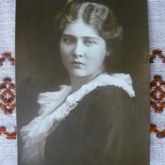 A. S. R. Printesa Maria