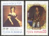 ROMANIA - PERSONALITATI. ELENA CUZA SI  AL. I. CUZA, 2 timbre nestampilate, B16