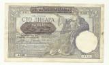 SERBIA BANCNOTA  100 DINARI