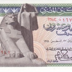 Bancnota Egipt 25 Piastres 1978 - P47 UNC - bancnota africa