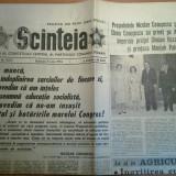 Ziarul scanteia 6 iunie 1976 (vizita in tara noastra si intalnirea cu ceausescu a familiei regale iraniene )