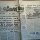 Ziarul romania libera 1 iulie 1988 (intalnirea dintre ceausescu si yasser arafat )