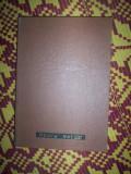 Eminescu - Opere volumul XIII publicistica editia Perpessicius