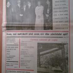 Ziarul flacara 27 mai 1983 (vizita lui ceausescu in turcia )