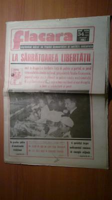 ziarul flacara 26 august 1983 - sarbatorirea zilei de pe stadionul 23  august foto