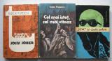Tudor Popescu - 3 carti, 1965
