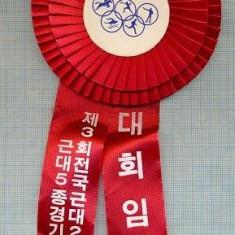 86 New Fanion - cocarda -PENTATLON - KOREA ? -starea care se vede