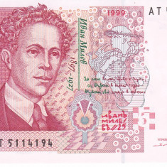 Bancnota Bulgaria 5 Leva 1999 - P116a UNC